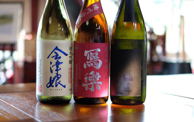 日本酒3種呑み比べセットはじめました
