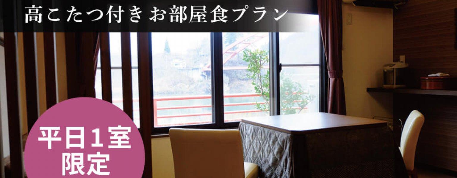 kotatsu_3
