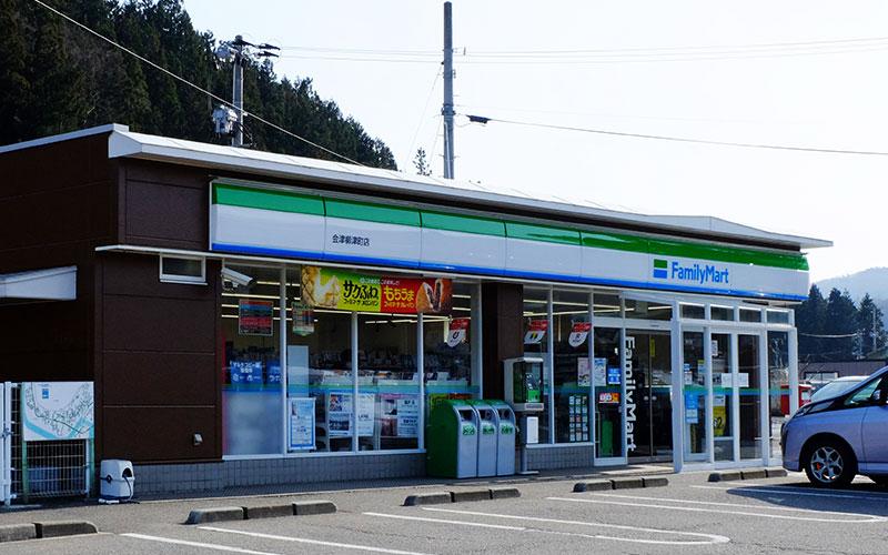ファミリーマート会津柳津町店